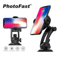 PhotoFast 충전 가능 차량용 거치대 AC7500