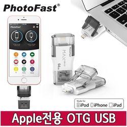 PhotoFast 아이폰 OTG USB 2.0 16GB