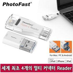 PhotoFast i-Type C 리더기 C타입 지원