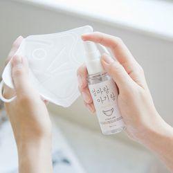 엄마랑 아기랑 마스크 안심 살균소독제 50ml+7ml