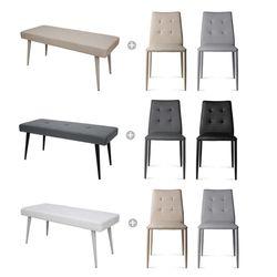 NEW지오르라이트-4인용의자set(의자2+벤치)5종색상