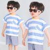 오션반팔티셔츠 블루 유아 티셔츠