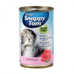 베이비 스내피톰 튜나 피스트 150g 고양이 간식고양이 캔