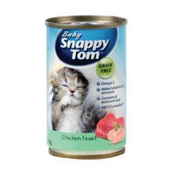 베이비 스내피톰 치킨 피스트 150g 고양이 간식고양이 캔