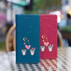 LG V50 (LG V500) Ventosa-Owls 수제 지갑 다이어리 케이스