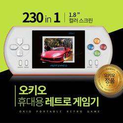 오키오 휴대용 레트로 게임기 230