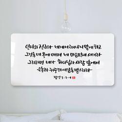 성경말씀액자-SA0101 잠언 3장 3-4절(60cmx30cm 캔버스)