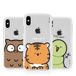 [T]귀염뽀짝 빅페이스 젤리 케이스.아이폰5S(SE)