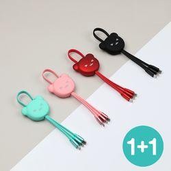 커네틱 미니베어 LED 3in1 케이블