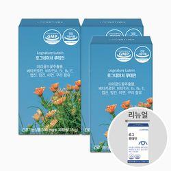 로그네이처 로그 루테인 눈 영양제 3박스 90캡슐(3개월분)
