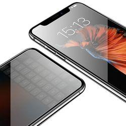 PF001 갤럭시S8 FLEXIBLE 핸드폰 필름