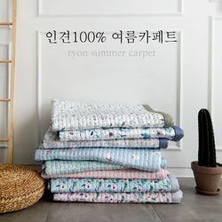 풍기인견100 여름카페트 150x205 (7종)