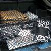 트렁크정리함 그물 수납망 네트 40x90/수납가방