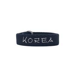 [무료배송] 릴레이 밴드 KOREA 코리아 결식아동 기부팔찌