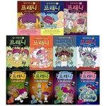 사파리 엽기과학자프래니 전11권 - 어린이과학만화책