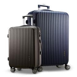 란체티 퍼스트 20+28인치 2종세트 여행용캐리어 여행가방 케리어