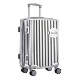 브라이튼 롤리 프라임 20인치 기내용 여행용캐리어 여행가방