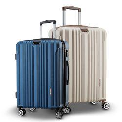 브라이튼 트로이 20+24인치 2종세트 여행용캐리어 여행가방