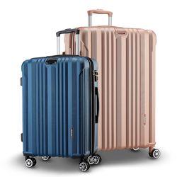 브라이튼 트로이 20+28인치 2종세트 여행용캐리어 여행가방