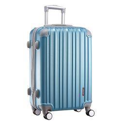 브라이튼 브이 24인치 수화물 대형 여행용캐리어 여행가방