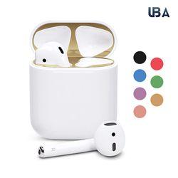 UBA 애플에어팟 철가루 방지 스티커 1세대 2세대
