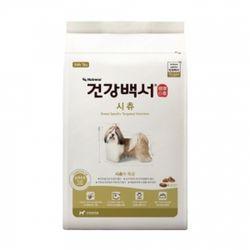 뉴트리나 건강백서 시츄 2kg(500g 4개)