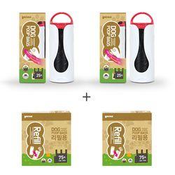 [가마스] 휴대용 비닐롤백 세트(본품2 리필용2) - 반려동물용백