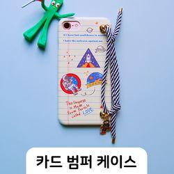카드 범퍼 케이스-로프 스트랩(doodle)