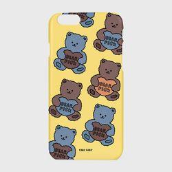 Bear pick-Creamyellow