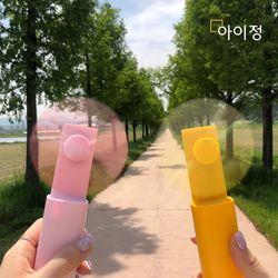 [2+1] 아이정 더팬 휴대용 미니 USB 핸디선풍기