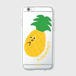 Im pineapple(젤리)