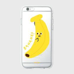 Im banana(젤리)