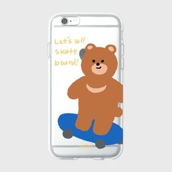 Board bear(젤리)