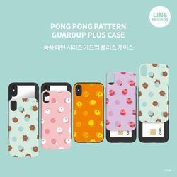 LINE FRIENDS정품 가드업플러스 퐁퐁패턴 시리즈