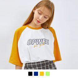 조이풀 나그랑 반팔 티셔츠