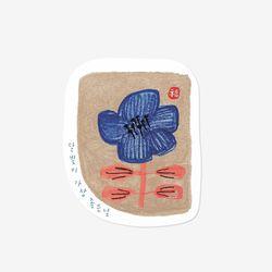 달맞이꽃 스티커(5장낱개로 10개)