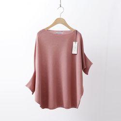 Hoega Linen Unbalance Knit