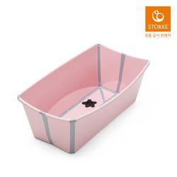 스토케 플렉시바스 아기욕조 핑크+서포트 패키지