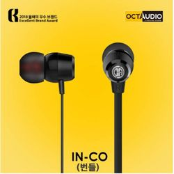 옥터디오 게이밍 이어폰 인코1 번들 이어폰(벌크버젼)