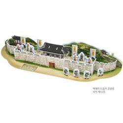 3D입체퍼즐 백제의 도읍지 공산성 [CK031]