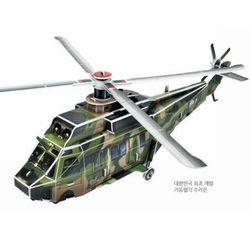 3D입체퍼즐 수리온 헬기 [CK035]