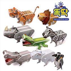 3D입체퍼즐 동물의 왕국 동물시리즈8종[CK047]