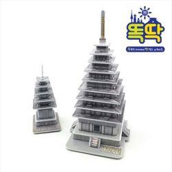 3D입체퍼즐 미륵사지 석탑과 정림사지 석탑 [CK048]
