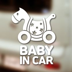 아기가타고있어요 자동차스티커 베이빙푼