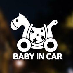 아기가타고있어요 자동차스티커 베이빙푼 Ver2