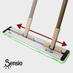 센시오 50cm 슬라이드 밀대 막대 걸레 물걸레 청소용품 SE7