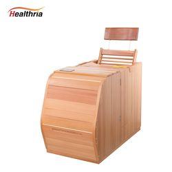 편안할안 원적외선 건식 반신욕기 (HR-H03)