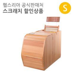 [리퍼브] 편안할안 원적외선 건식 반신욕기 (HR-H03)