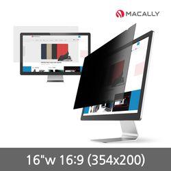 맥컬리 보안필름 16인치W(16대9) (354 x 200mm)
