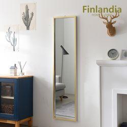 핀란디아 페일리 노이 벽걸이 전신거울